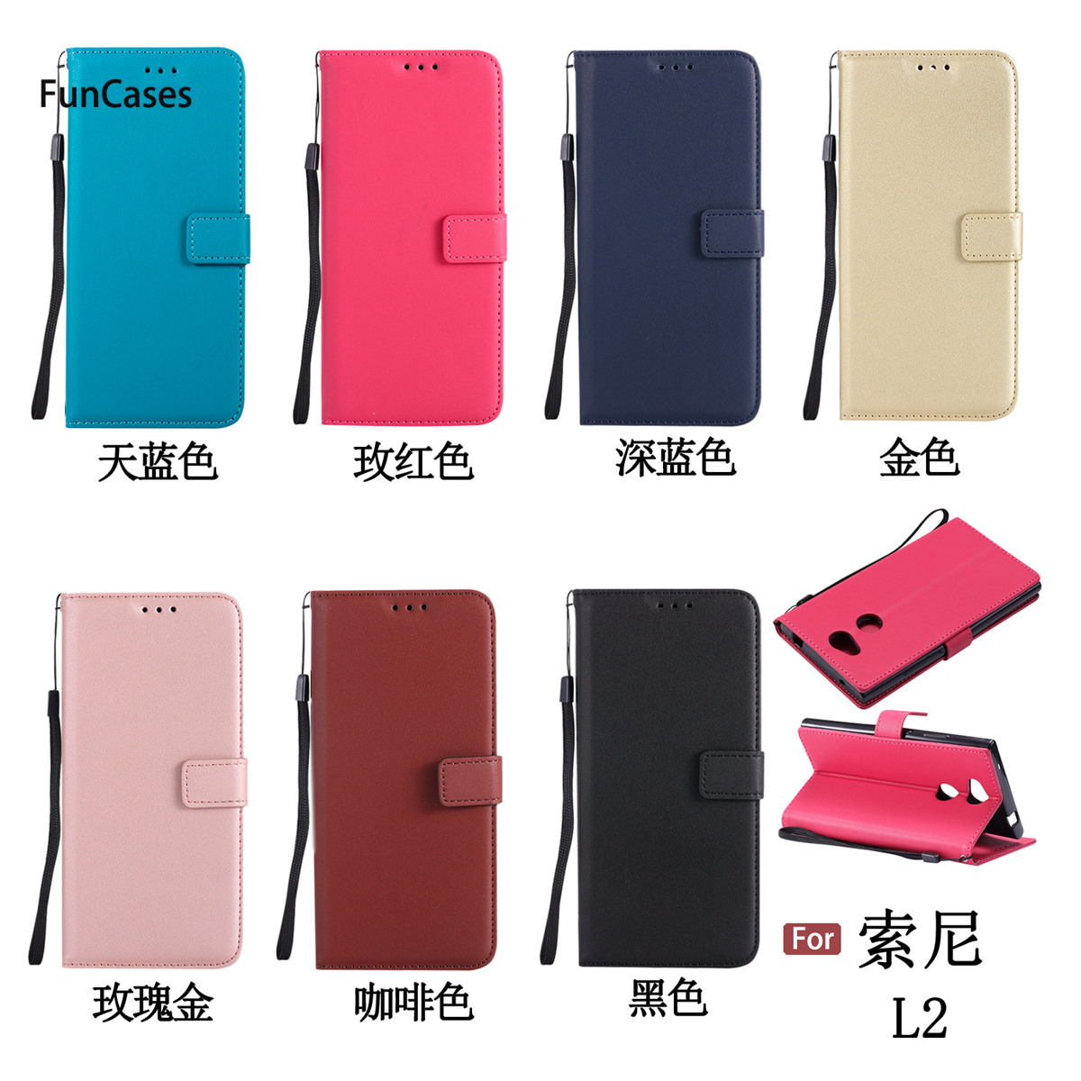 Newest PU Leather Case sFor Estojo Sony L2 Holsters Clips Case Portable Cute Flip Case For Sony <font><b>Xperia</b></font> L2 Casca Capinha Bag