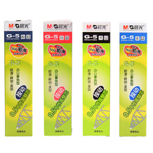 M&G G-5 neutral pen refill for k35 core student office special sign