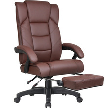 Big Tall  Deluxe Reclining Office Chair with Footrest Stool Swivel Executive PU High Backrest Computer Desk Chair Furniture