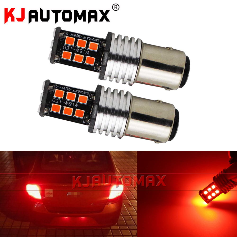 15-SMD BAY15D For Brake Lights High Power Led For 1157 Red For KJautomax