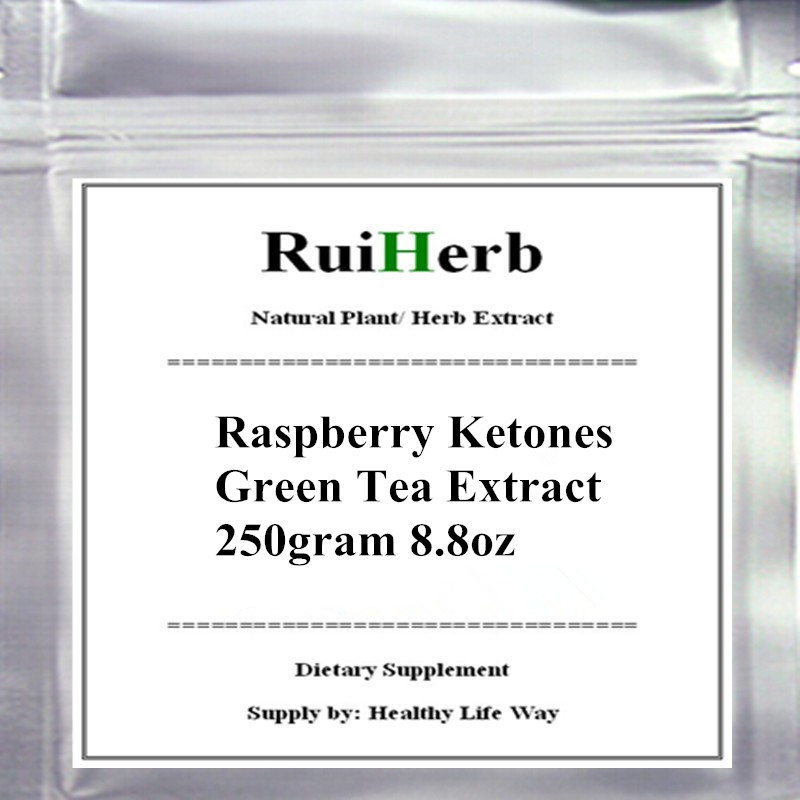 250gram 8.8oz Raspberry Ketones+Green Tea Extract Complex Powder free shipping pure nature raspberry extract raspberry ketones powder 500mg x 100caps