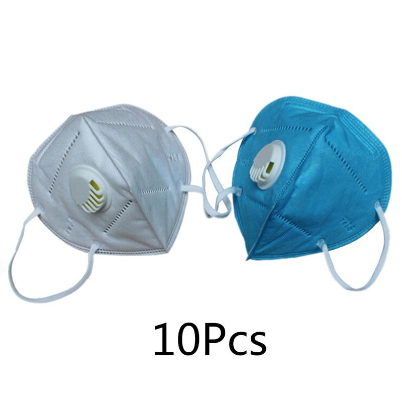 10pcs/lot Respiratory Dust Mask Upgraded Version Men & Women Anti-fog Haze Dust Pm2.5 Pollen 3D Cropped Breathable Valve Mask