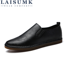 LAISUMK 2019 Summer Casual Men Leather Shoes Breathable Flats Mens Casual Shoes Slip On Male Fashion Lightweight Lazy Flats klywoo men loafers fashion mens summer casual shoes spring leather shoes men breathable slip on shoes lazy male boats shoes