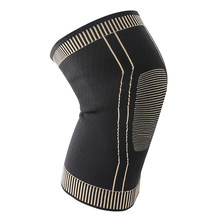 1PCS copper ions fiber knee brace support breathable knee protector sleeve joelheira rodillera deportiva knee sports support(China)