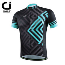 Maze CHEJI Men s Cycle Jersey MTB Clothing Top Race Bike Jerseys Bicycle Clothes Team Cycling