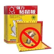 1 шт. Dahao супер сильная ловля большой мыши палка ловля диска грызун ловля пластиковая клетка палка мышь артефакт