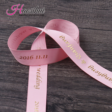 1(26mm) personalized baby shower ribbons for favors grosgrain gift packaging christmas party decoration 100yards/lot