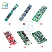 1S 2.5A 2S 3A 3S 20A 4S 30A 5S 15A Li-ion Lithium Battery 18650 Charger PCB BMS Protection Board Drill Motor Lipo Cell Module