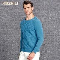 Высокая Класс Для мужчин свитер 2018 новый 100% кашемир пуловеры зима теплый джемпер с круглым вырезом Благородный модная одежда Стандартный т