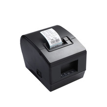 236B mobile phone bluetooth printer bar code thermal clothing tag food price sticker catering qr label