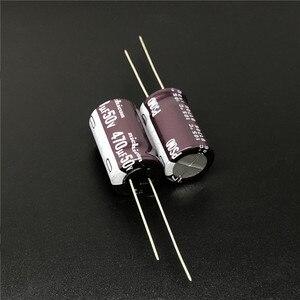 5 шт./50 шт. 470 мкФ 50 в NICHICON PS серия 12,5x20 мм низкое сопротивление 50V470uF алюминиевый электролитический конденсатор