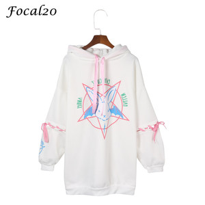 Focal20 Harajuku Pentagram Print Lace Up Women Fleeces Hoodies Gothic Punk Oversize Velvet Hooded Sweatshirt Pullover Streetwear