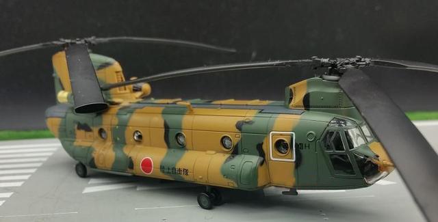 Rare Japón Self-Defense Force JA CH-47 Chinook helicóptero de transporte de Aleación modelo de modelo de avión
