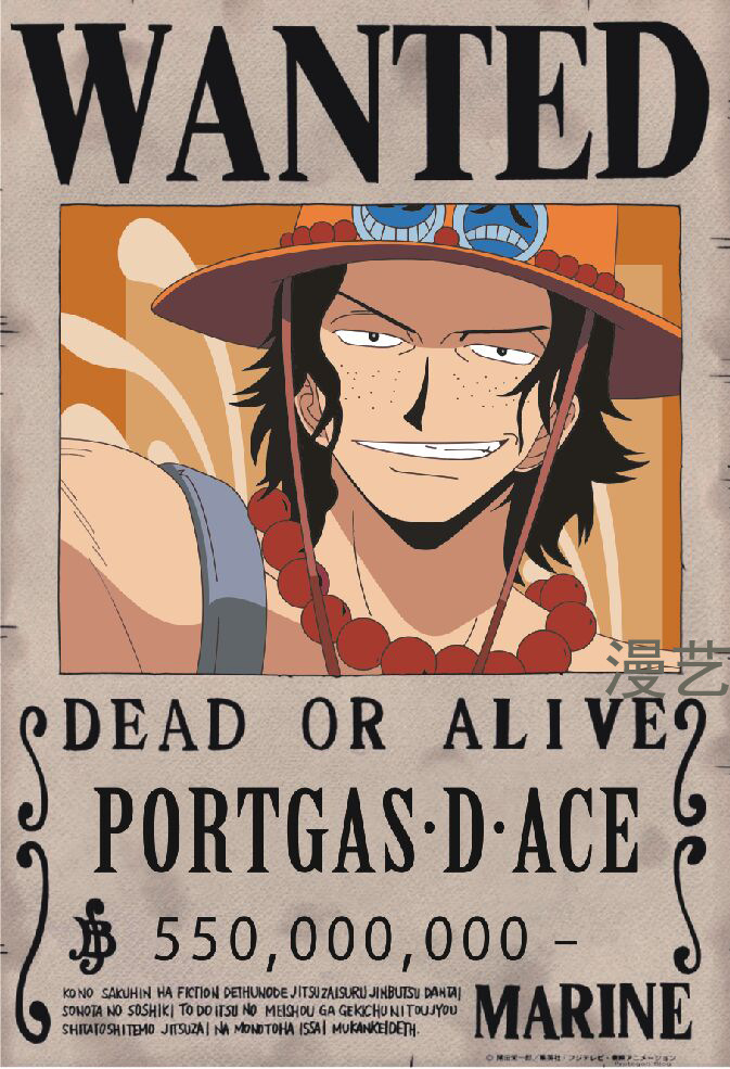 Ace ONE PIECE Wanted Posters
