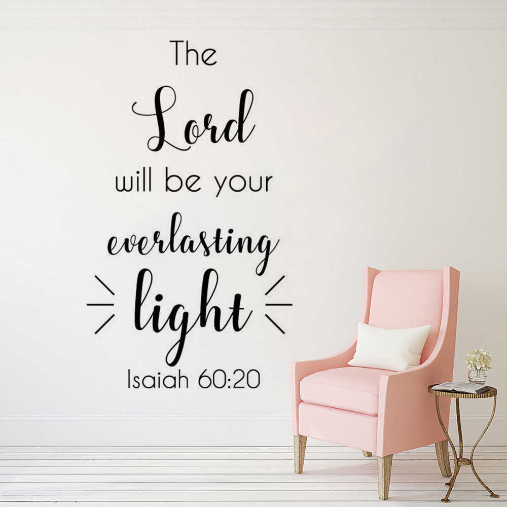 wall quote decal religious bible verse wall sticker removable