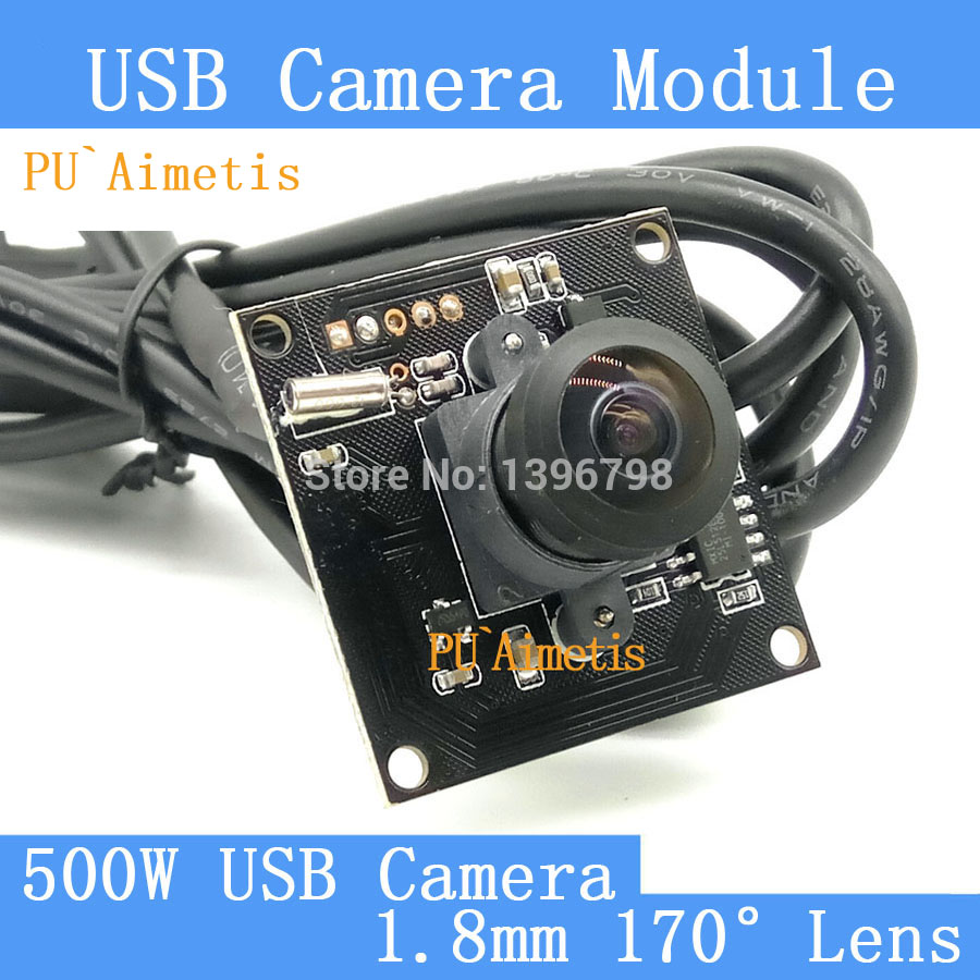 PU`Aimetis 32*32mm Surveillance camera HD2048*1536 1080P 500W 1.8mm 170degree wide-angle notebook computer USB camera module pu aimetis hd mini surveillance cameras 720p hd 170 degree wide viewing angle usb2 0 cctv camera module