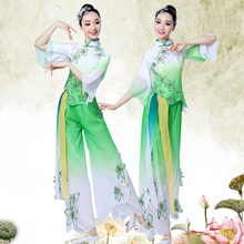 Yangko Dance Costume Chinese Folk Clothing Green Female Classical Embroidery Umbrella for Stage Performance