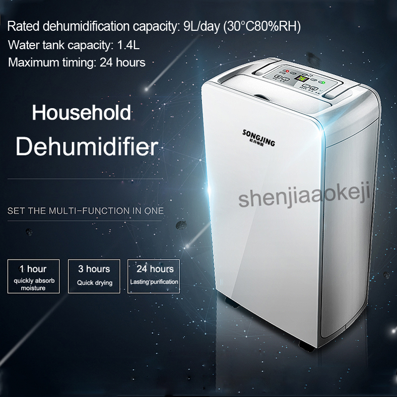 SJ188X Absorber Air  Dehumidifier Household Mute Dehumidifier High Quality Dryer Machine drying Machine 220v 210w 1pcSJ188X Absorber Air  Dehumidifier Household Mute Dehumidifier High Quality Dryer Machine drying Machine 220v 210w 1pc
