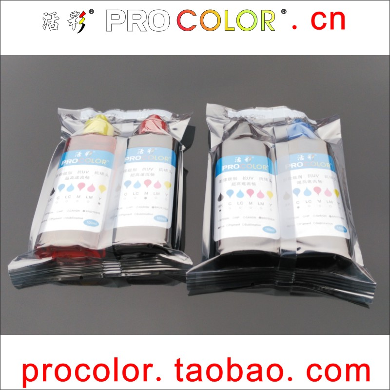 645 PG645 PG-645 BK Pigment ink CL-646 646 Dye ink refill kit for Canon PIXMA MG2460 MG2560 MG2960 MG4110 MG4210 inkjet printer image