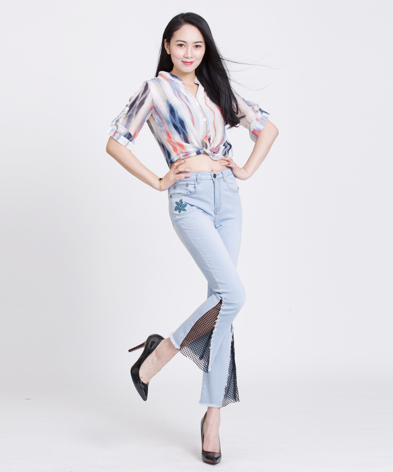 KSTUN High Waist Woman Jeans Embroidered Elastic Slim Fit Bell Bottoms Flares Cropped Washed Thin