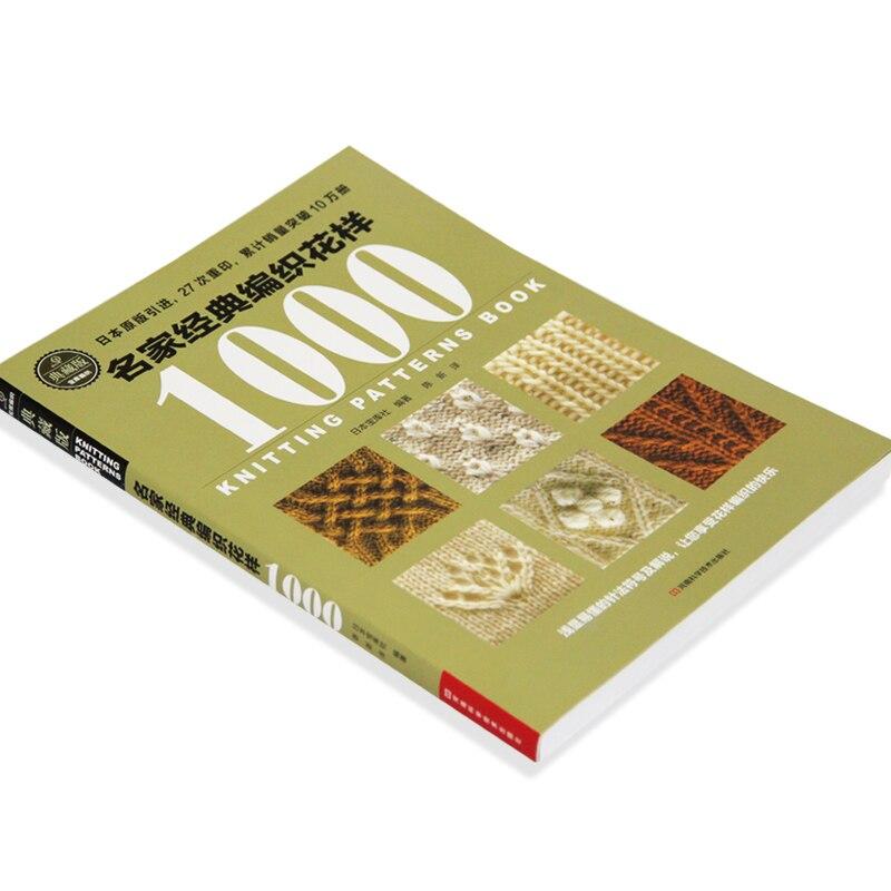 Caimento e Canto Padrão Livro Livro Mão-tecido