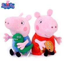 2 шт./компл. Пеппа свинка Джордж» на каблуке 19 см животных Мягкие плюшевые игрушки мультфильм Семья друг свинья вечерние куклы для детей подарок на день рождения