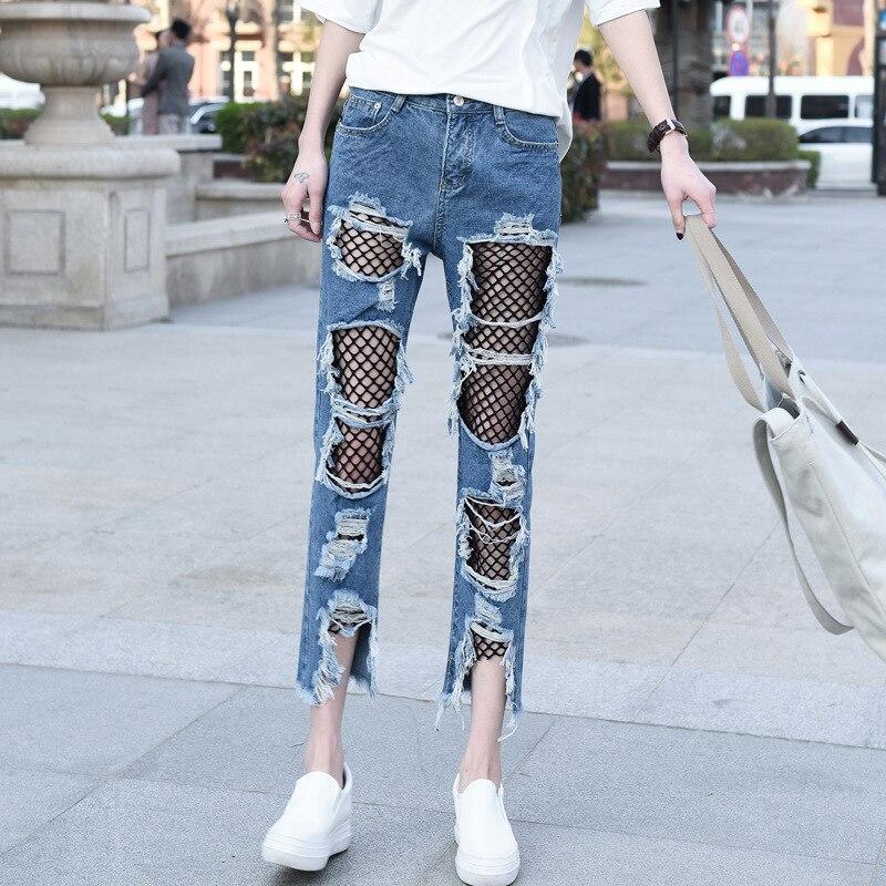 2017 Trending Style Women Beggar Bell Bottom Pants Fishnets Spliced Flare Trousers Female Distressed Ripped