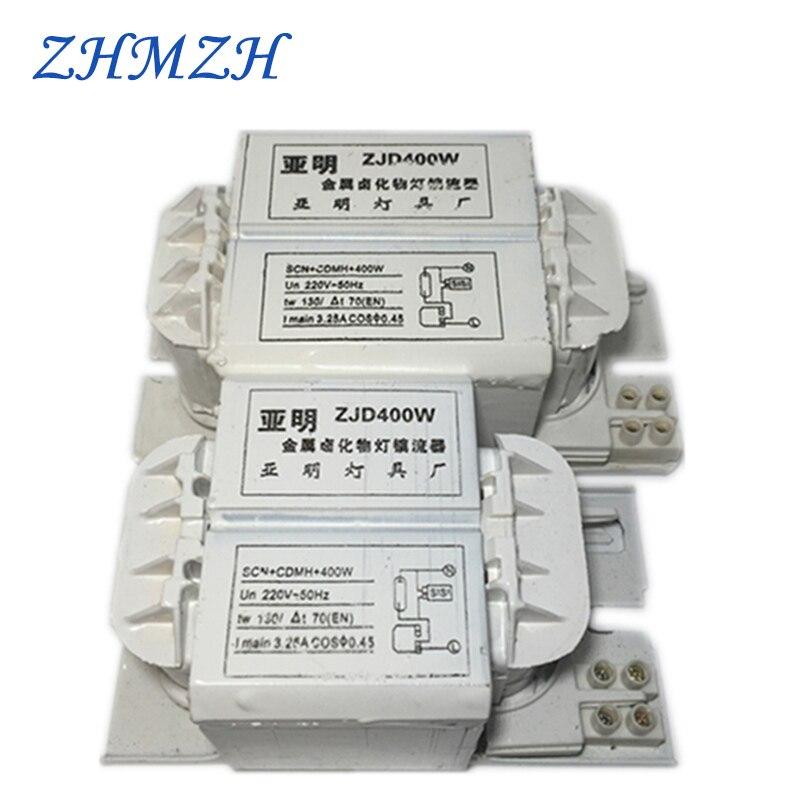 220 В специализированный электронный балласт для 70 Вт 100 Вт 150 Вт 250 Вт 400 Вт Металлогалогенная лампа осветительные аксессуары Специальный выпрямитель