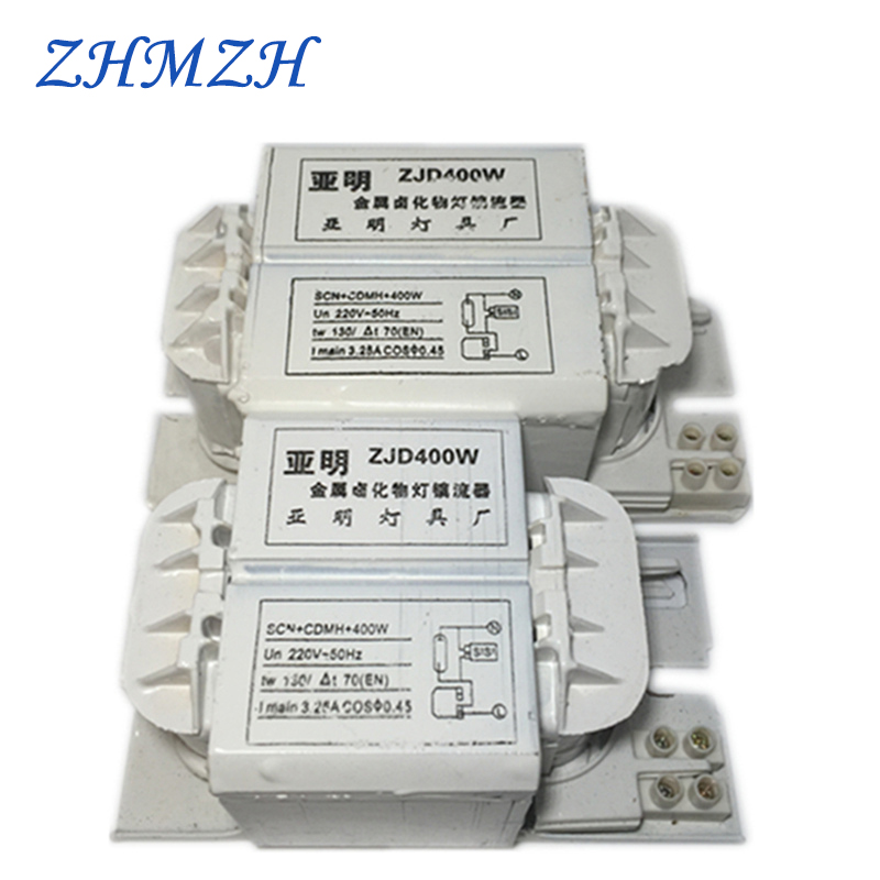 Ballast électronique spécialisé 220 V pour 70 W 100 W 150 W 250 W 400 W accessoires d'éclairage de lampe aux halogénures métalliques redresseur dédié