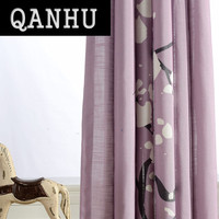 Autumn Leaves Blackout Curtains For Bedroom Polyester Cotton Customizable Gauze Curtains Set For The Living Room