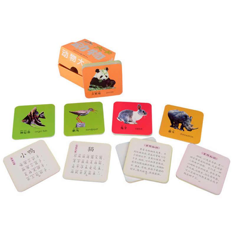 108 stks/set Kids Kaarten Chinese Engels Leren Woord Boeken Voor Kinderen Kleur Picture Memory Tekens Dier Kaart 8*8cm