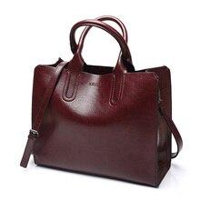 d7538ce9674e ACELURE кожаные сумочки большая женская сумка высокого качества  повседневные женские сумки багажник Tote испанский бренд сумка