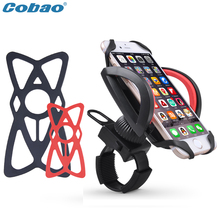 Universal bicycle holder 360 rotating bike phone holder for smartphone iphone 5 5s 6 6s plus Galaxy s4 s5 s6 s7 Note 2 3 4 5