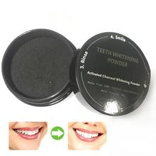 1Pc Oral Whitening Activated Charcoal Powder Decontamination Tooth Yellow Stain Toothpaste Dental Care Powder YE2
