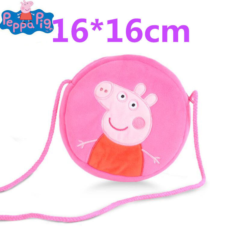 Genuine Peppa Pig 16*16cm Plush Backpacks kids coin purse peppa Goerge round bag plush toys kids cute gift toy 1pc 1