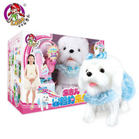Happy Child Girl Toys Electric Toy Plush Pet Dog Cute And Funny Simulation Dog