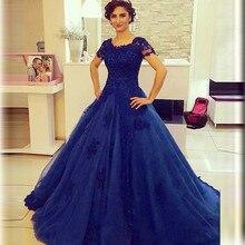 Erstaunliche königsblau ballkleid prom lange kleider kurzen ärmeln abend dress 2016 vestidos de madrina