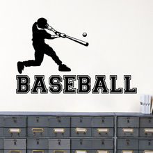 Art  Wall Sticker Baseball Sports Decoration Removeable Poster Vinyl Art Mural Player Decal Athletic Gym Sticker LY149 sports art art e875