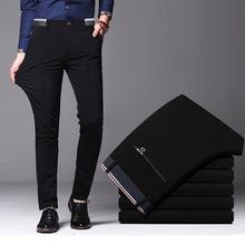 2019 męska wiosna jesień moda Business Casual garsonka z długimi spodniami spodnie męskie elastyczne proste formalne spodnie Plus duży rozmiar 28-40 tanie tanio HOWDFEO Mieszkanie PDD051 Garnitur spodnie Na co dzień Octan Zipper fly