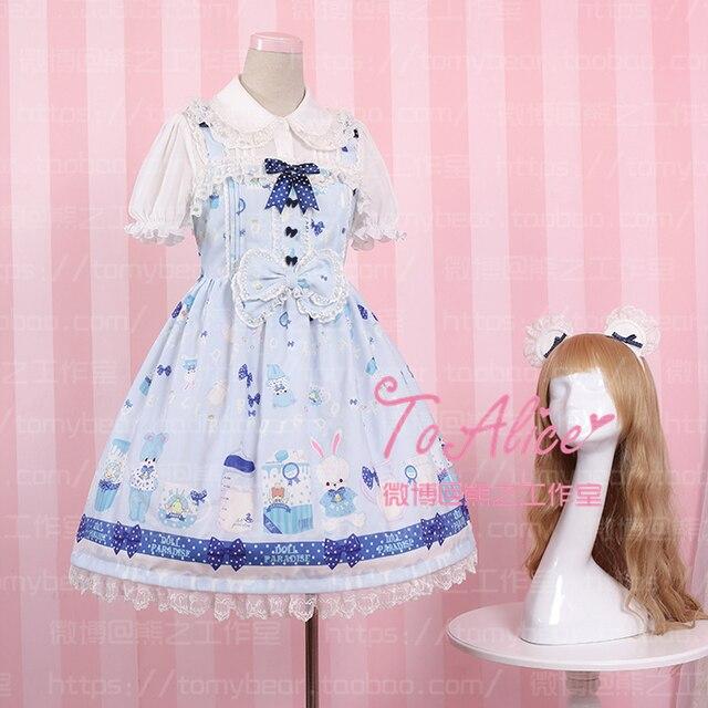 a7e65a223810d US $12.99 |Super Cute Milk Bottle Bear & Bunny Fairytale JSK Lolita Dress  Sleeveless Bow Fancy Dolly Dress Deep Blue & Light Blue-in Lolita Dresses  ...