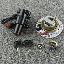Buy cbr1000rr ignition switch and get free shipping on AliExpress com