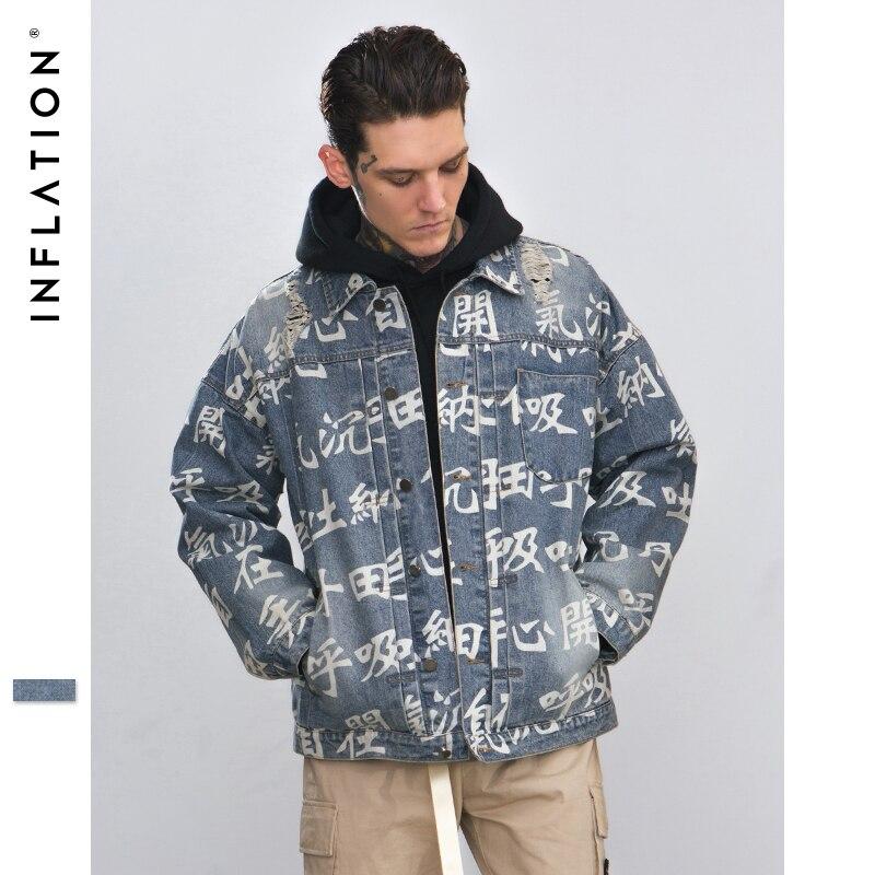 Инфляция китайский стиль винтаж Zhongwen джинсовая куртка повседневная Уличная Хип Хоп брендовая одежда джинсы куртки 8752 Вт