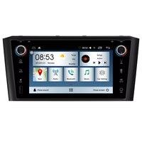 Заводская цена Автомобильный мультимедийный плеер 2 din Авто DVD android 6,0 7 дюймов для Toyota/Avensis T25 2003 2008 Quad сердечники радио FM gps