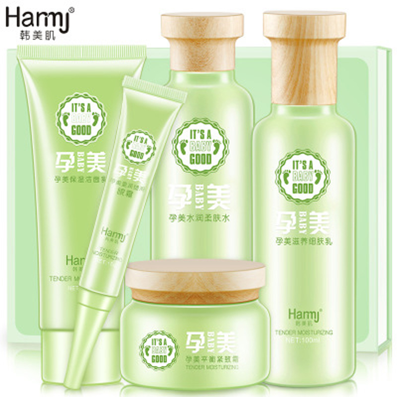 Cosmetic Skin Care Set Hydrating Cleansing Lotion Toner Cream Moisturizers Whitening Moisturizing Nourishing Repair Face Care purevivi cleansing lotion for sensitive skin 500ml jp