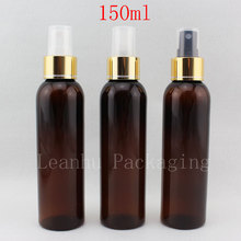 150ml brown empty refillable makeup setting spray plastic bottles,150cc perfume PET bottles 5oz cosmetic packaging sprayer