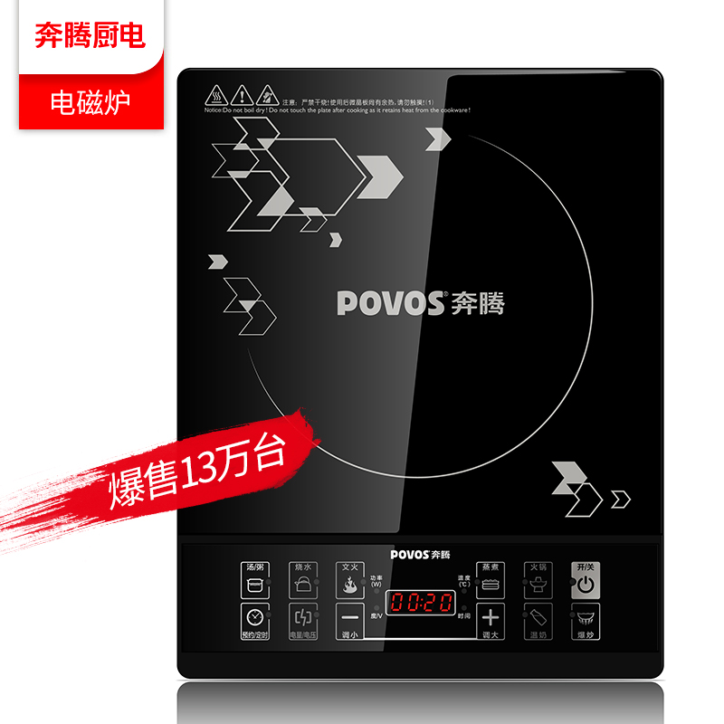Povos PIB12 Induction Cooker Home Intelligent Hot Stove Big Fire Multifunction Kitchen Appliances dmwd electric induction cooker waterproof high power button magnetic induction cooker intelligent hot pot stove 110v 220v eu us