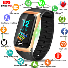 Купить с кэшбэком LIGE Smart Watch men Sport Fitness bracelet Heart Rate Blood Pressure IP67 Smart bracelet Pedometer Tracker Smart wristband+Box