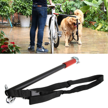 beishuo new Pet Bicycle Leash Bicycle walk dog rope Pet Safe Control Easy Soft No Pull Tug Free Safety Leash Dogs hot  T0122