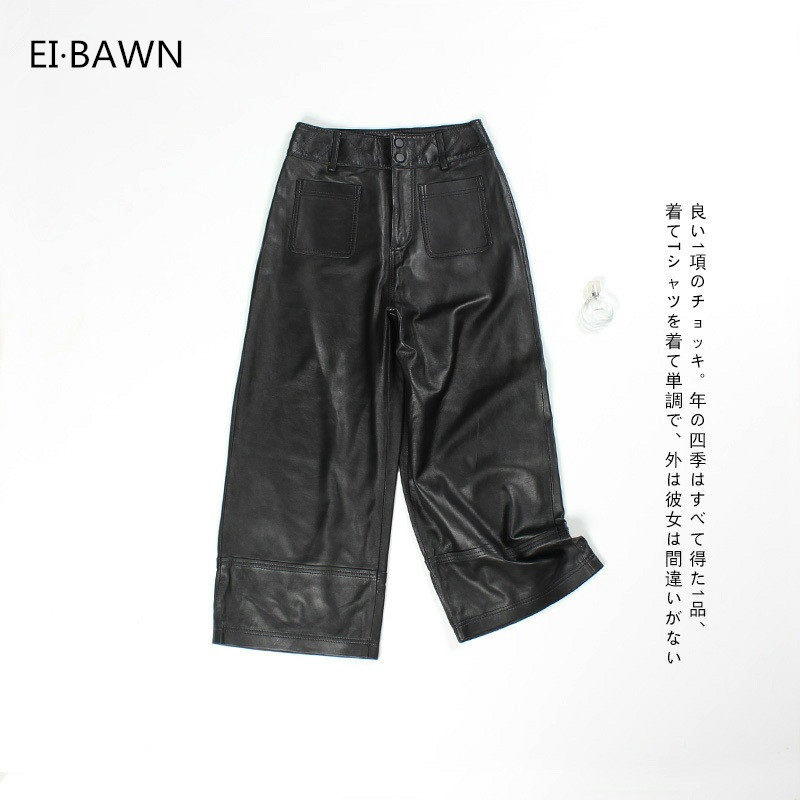 in spring  2018 new  leather wide leg pants female sheepskin leather pants size casual pants pure leather pants
