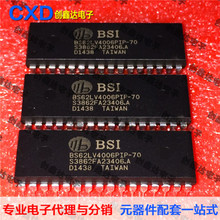 Freeshipping BS62LV4006 BS62LV4006PIP 70